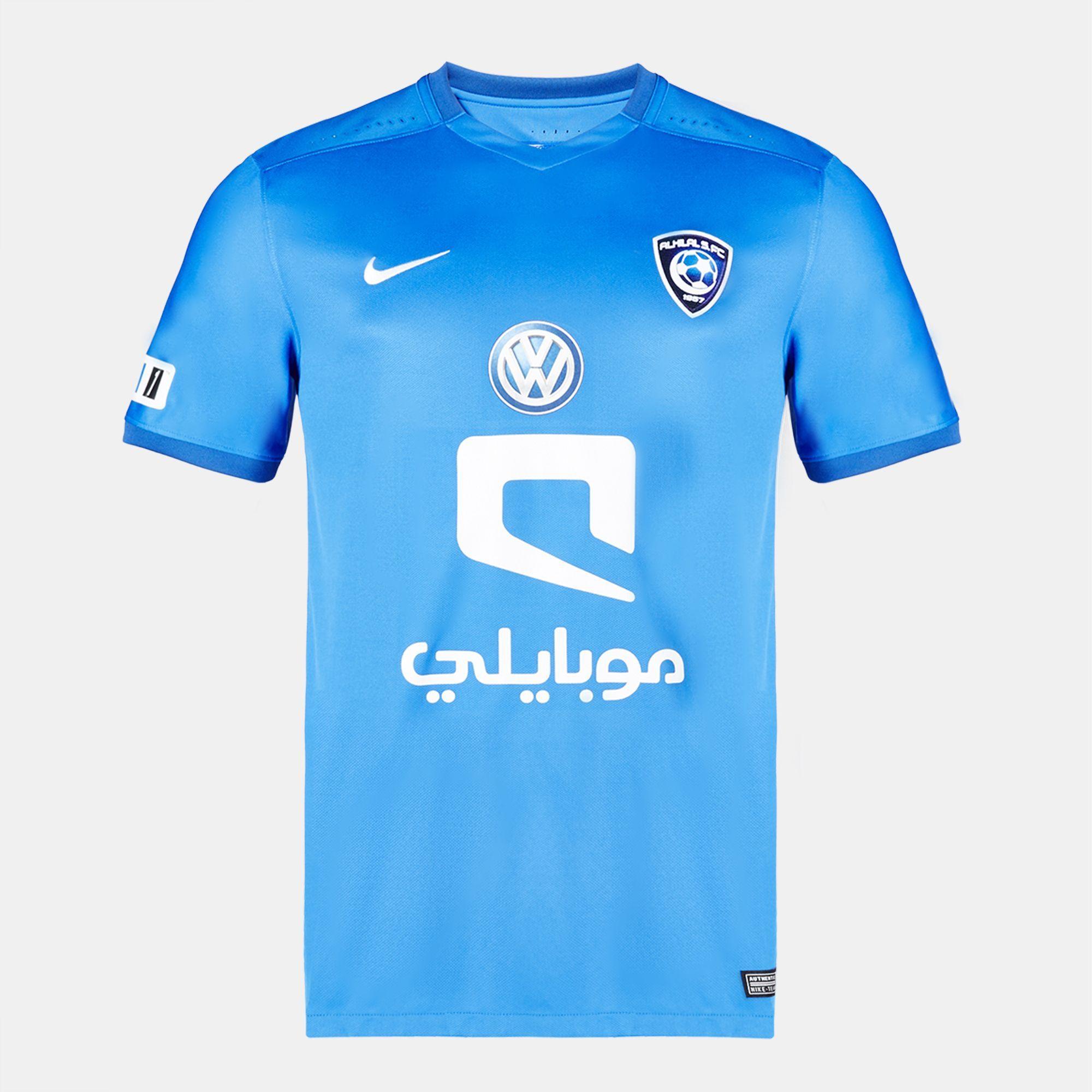 Nike Al Hilal Home Jersey