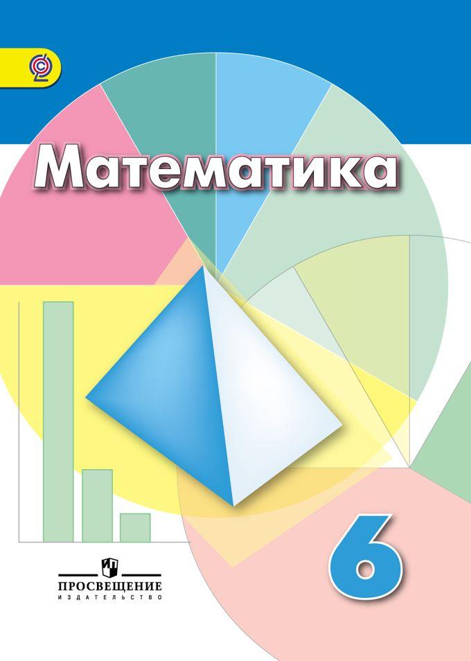 Готовые домашние задания по русскому языку издательство просвещение класс