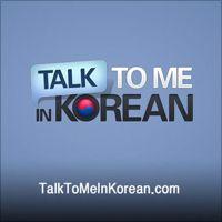 Talk To Me In Korean by G9Languages   Korea   How to speak korean