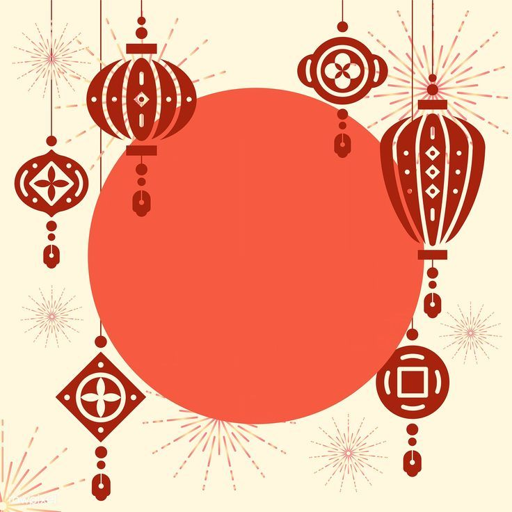 Chinese new year 2019 greetings card free image by