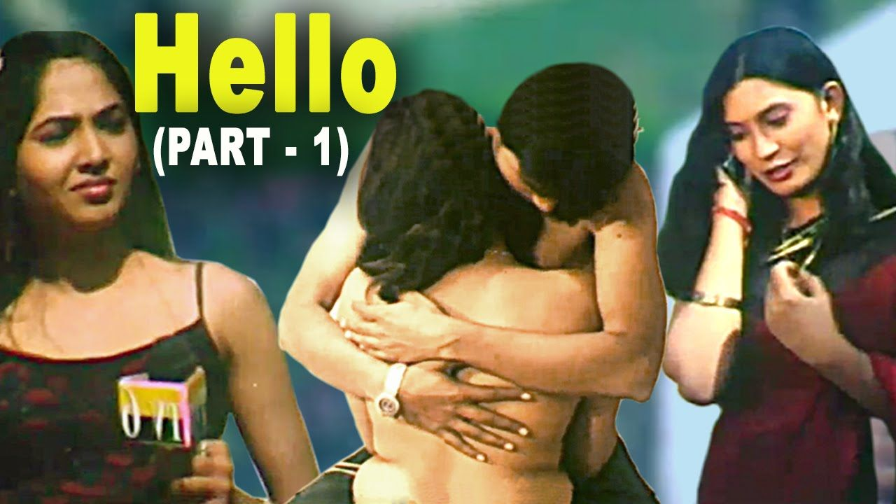 Hallo | Hot Indian Masala Movie, Part 1