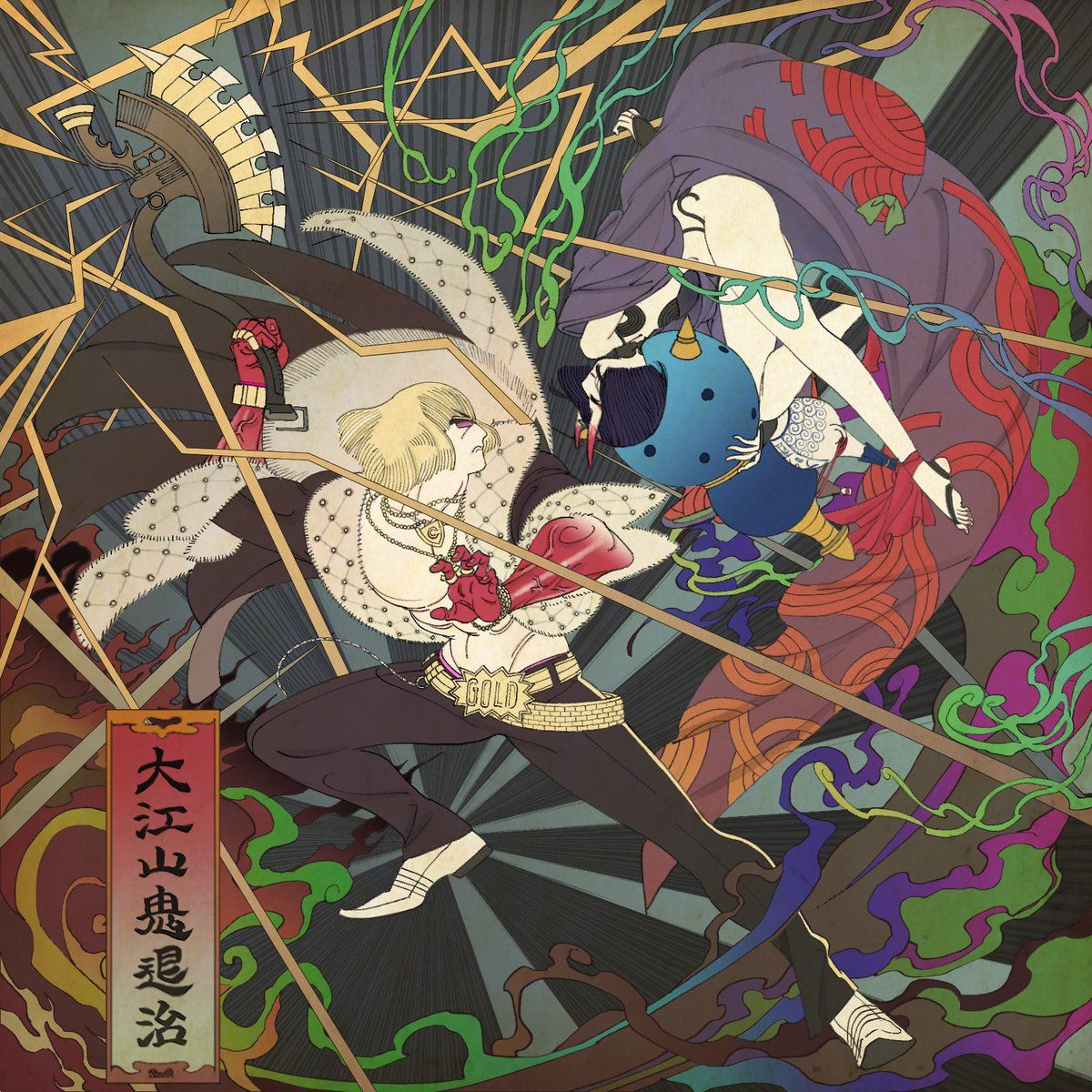 Fgo酒呑童子と坂田金時の浮世絵風イラストがカッコいいと話題に