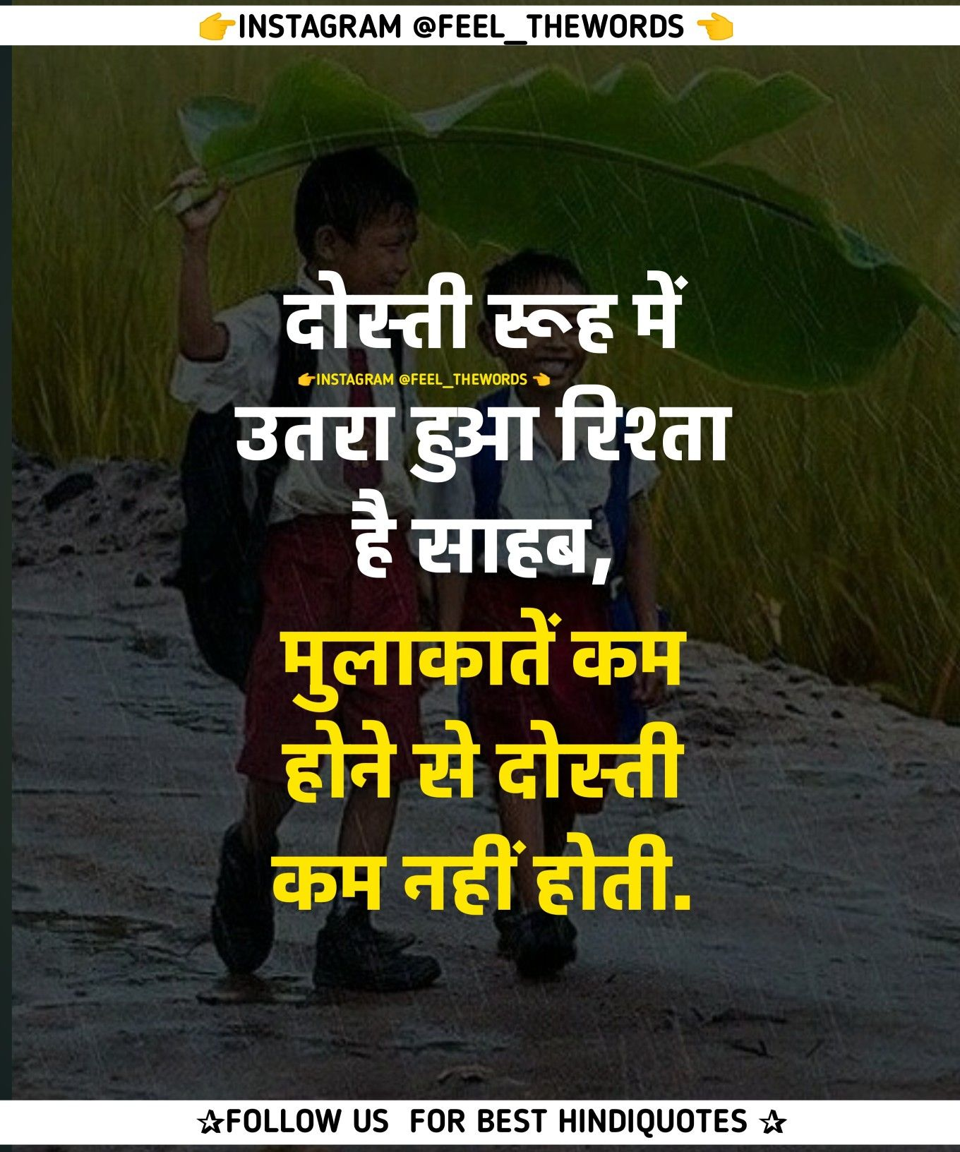 Pin By Gagandeepkaur On Dp Funny Quotes In Urdu Funny