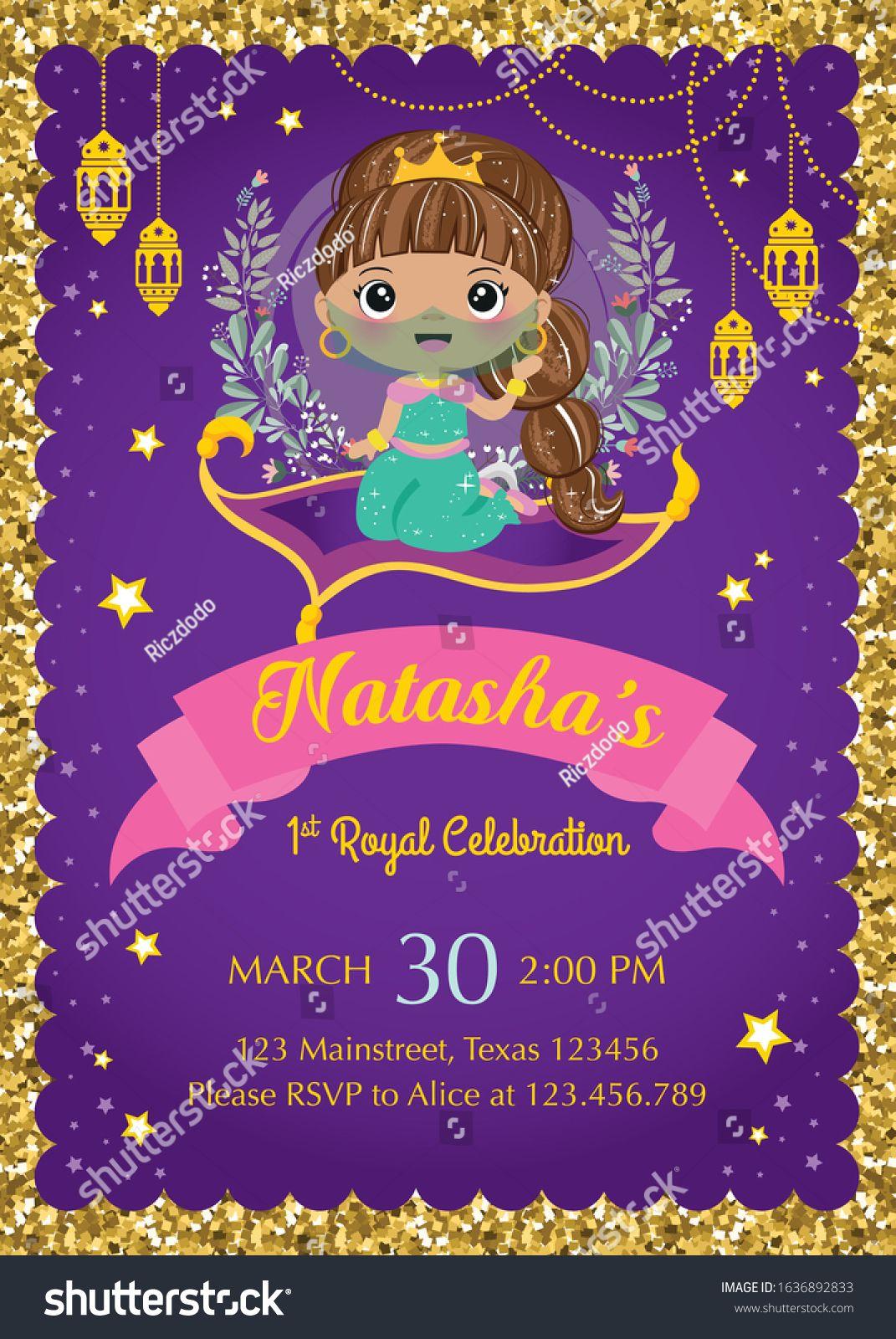Shutterstock Arabian Princess Vector Invitation Birthday Baby Shower Night 1001 Lamp Aladdin Jasmine Card Partyidea Girl Royal Magic Carpet Di 2020