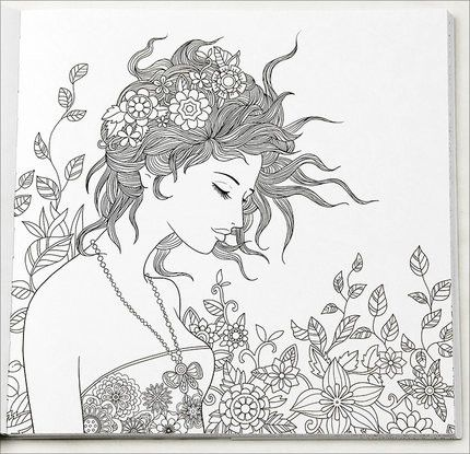 2016 Newest Arrivals 96 Pages Floating Lace Adults Colouring Book Secret Garden Art Coloring Books Antistress