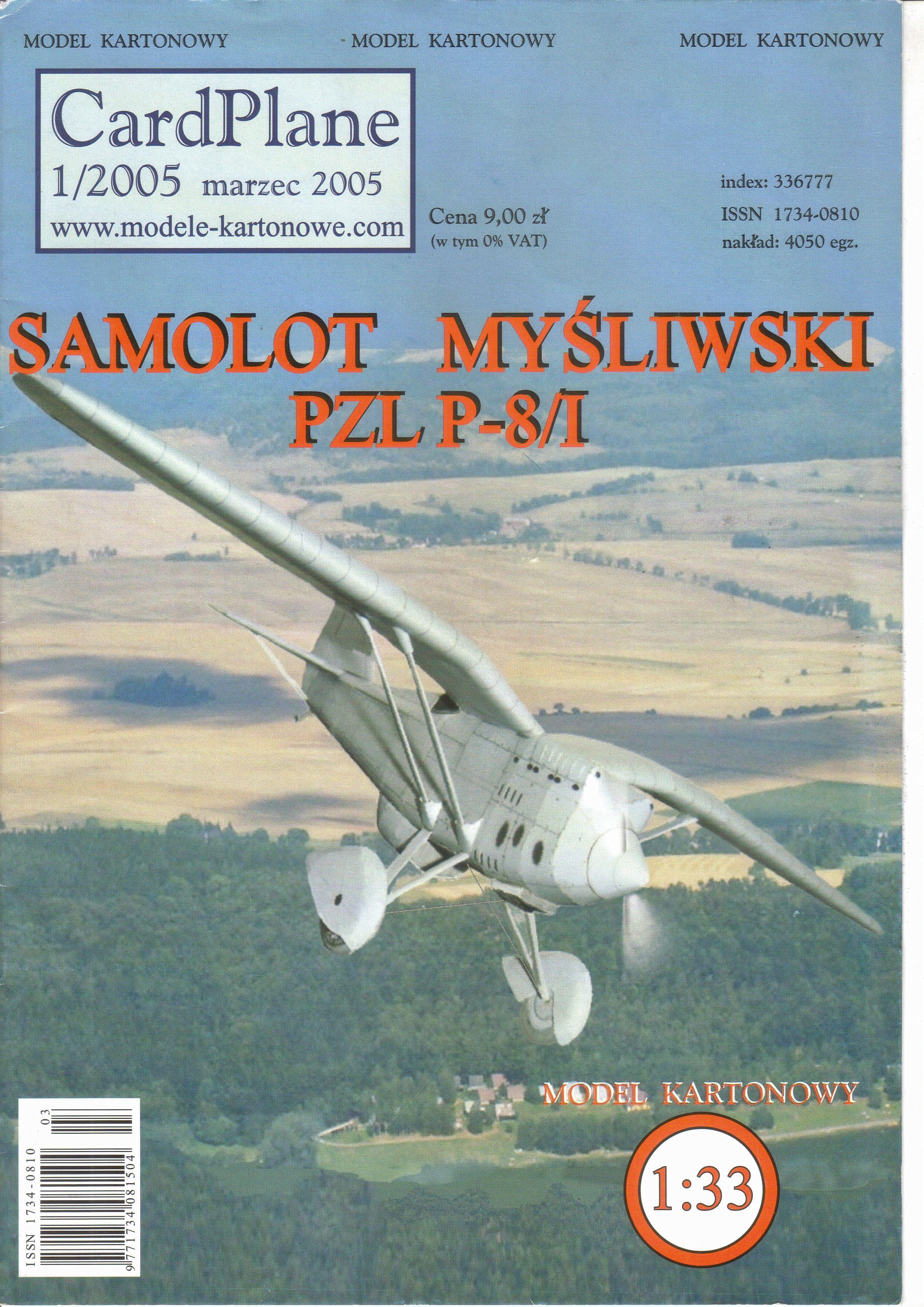 Pzl P 8 I Cardplane 1 2005 1 33 Aircraft Modeling Paper Models Model Airplanes