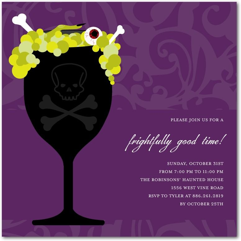 Halloween party invitations, Ghoulish Goblet