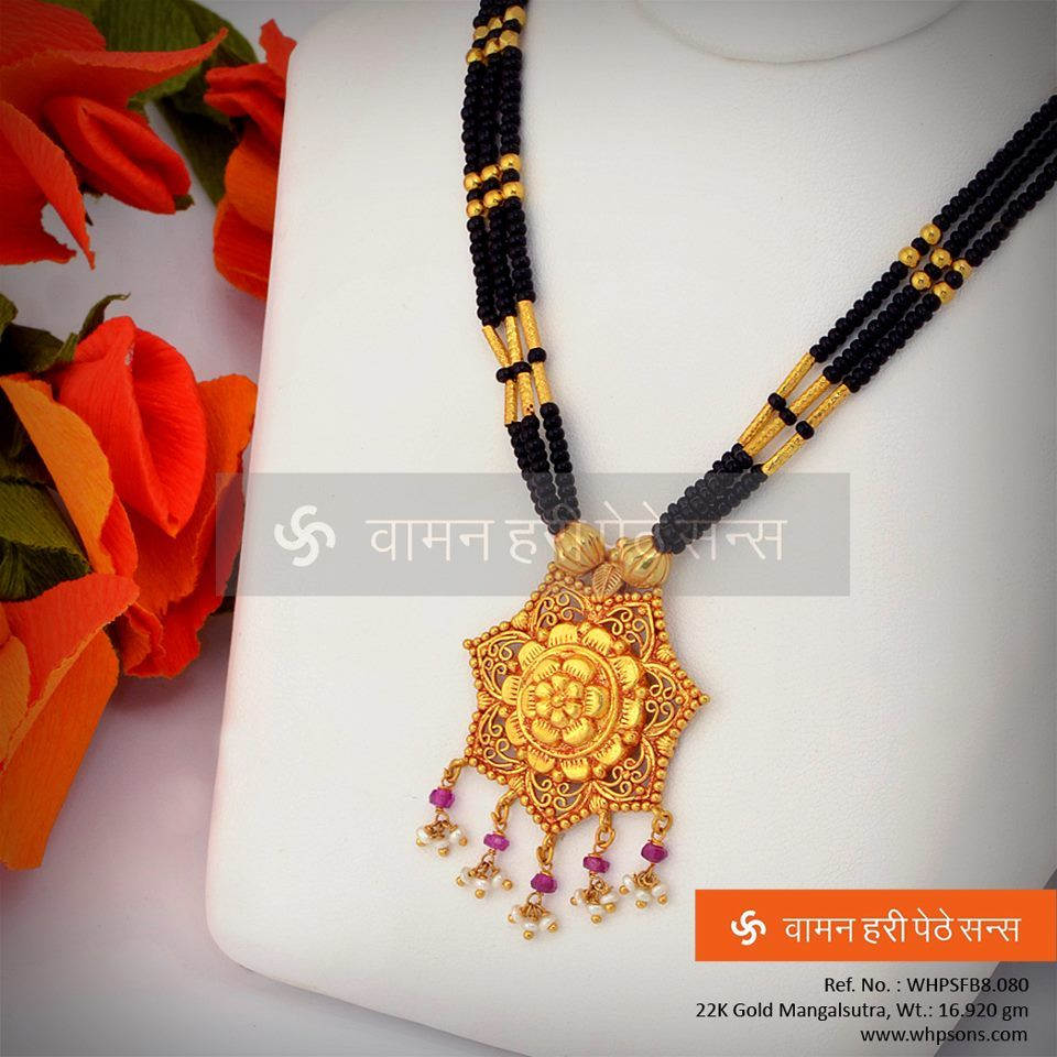 Mangalsutra a sacred thread of love and goodwill worn by women as a