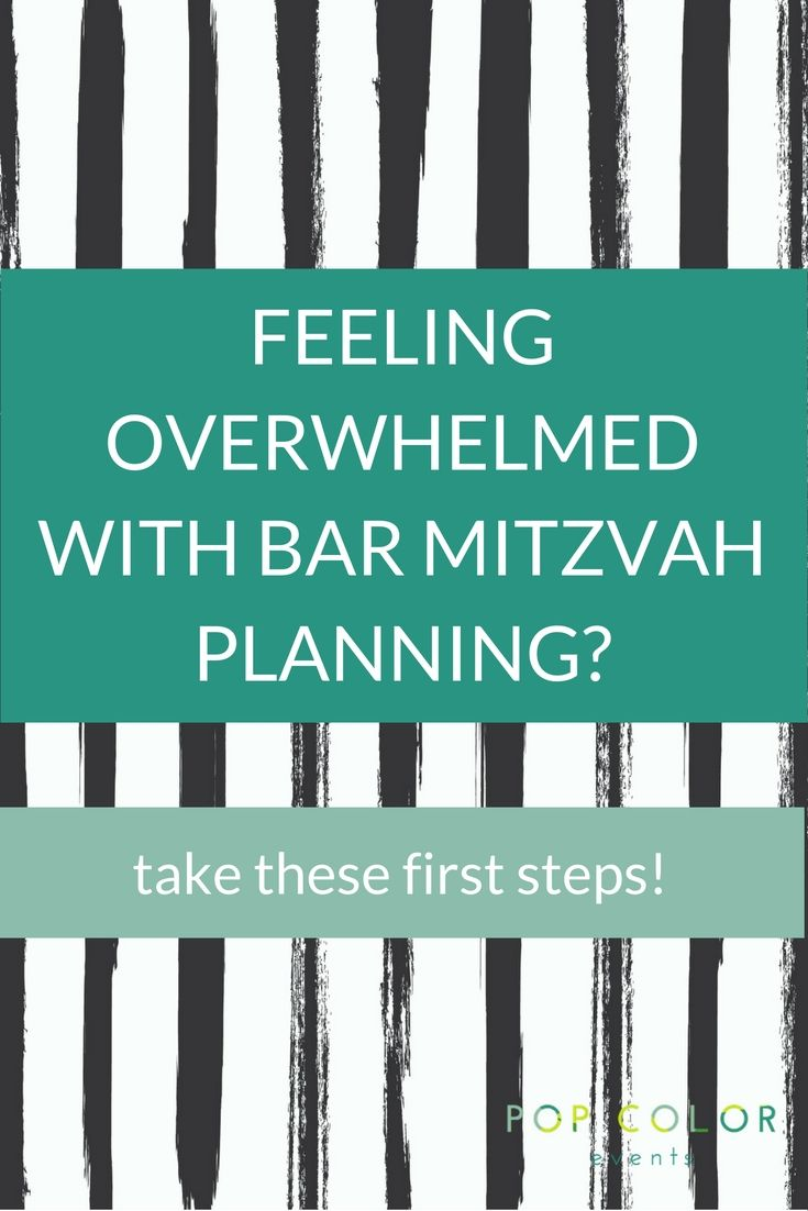 Bat Or Bar Mitzvah Planning In The Washington Dc Area Have You Feeling