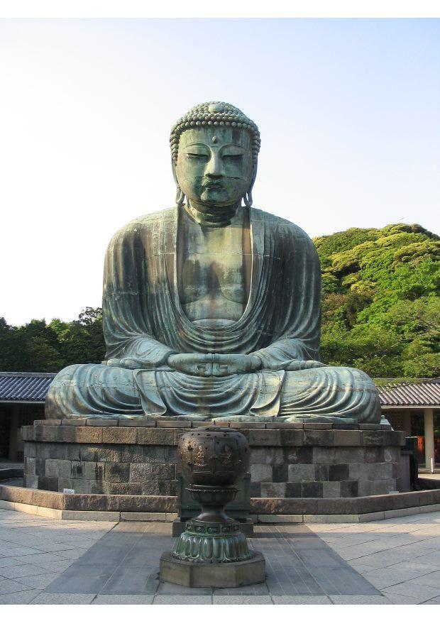 Mitologia Oriental: MITOLOGIA CHINA