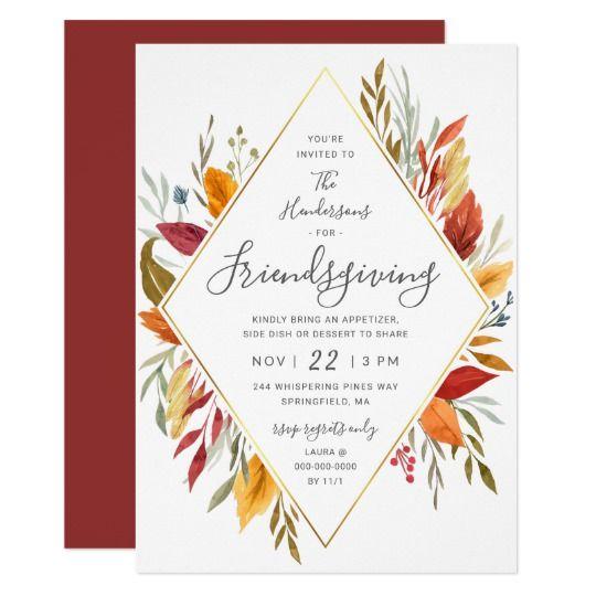 Friendsgiving Watercolor Autumn Invitation #autumnfoliage