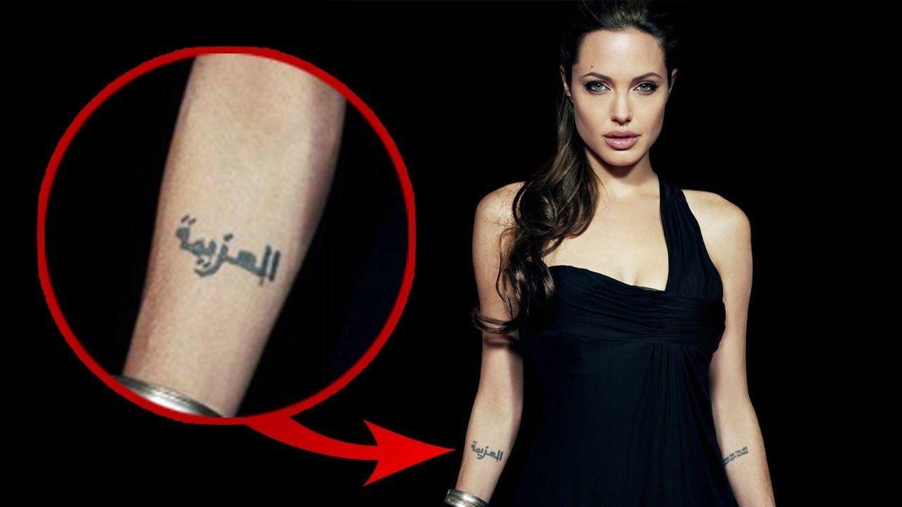 وشم باللغة العربية على اجساد نجوم هوليود Athletic Tank Tops Tank Tops Women