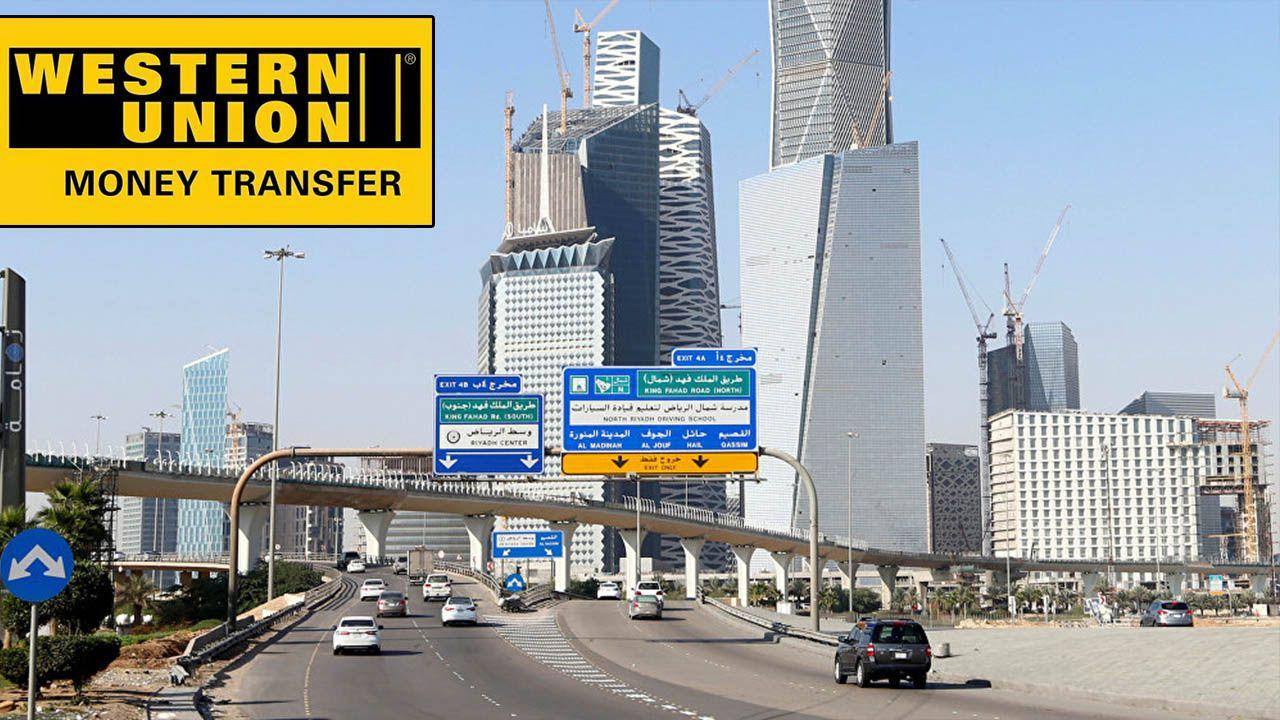 ويسترن يونيون تبوك السعودية العناوين ارقام الهاتف اوقات دوام Willis Tower Money Transfer Landmarks