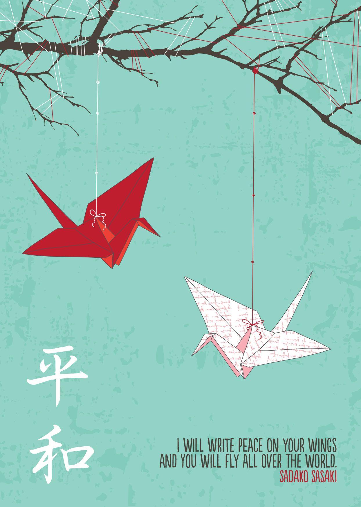 Sadako Gift Pack In 2019 Here You Hear Me Origami Art Swan Diagram Embroidery Sasaki Quotes Crane Drawing Paper Tattoo