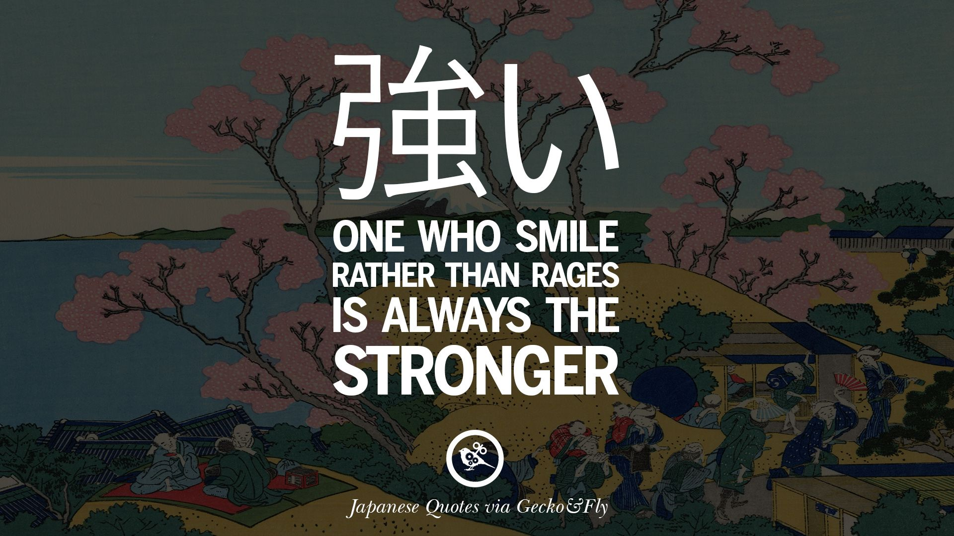 4 Japanese Words Of Wisdom - Inspirational Sayings And Quotes