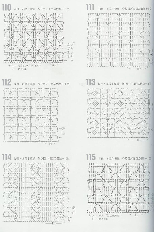 ClippedOnIssuu from 262 Patrones de crochet   Ganchillo   Pinterest ...