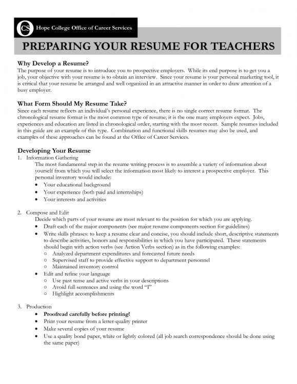 resume samples for teachers with experience template sample cover