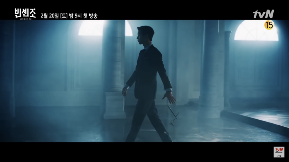 Song Joong Ki's first teaser in