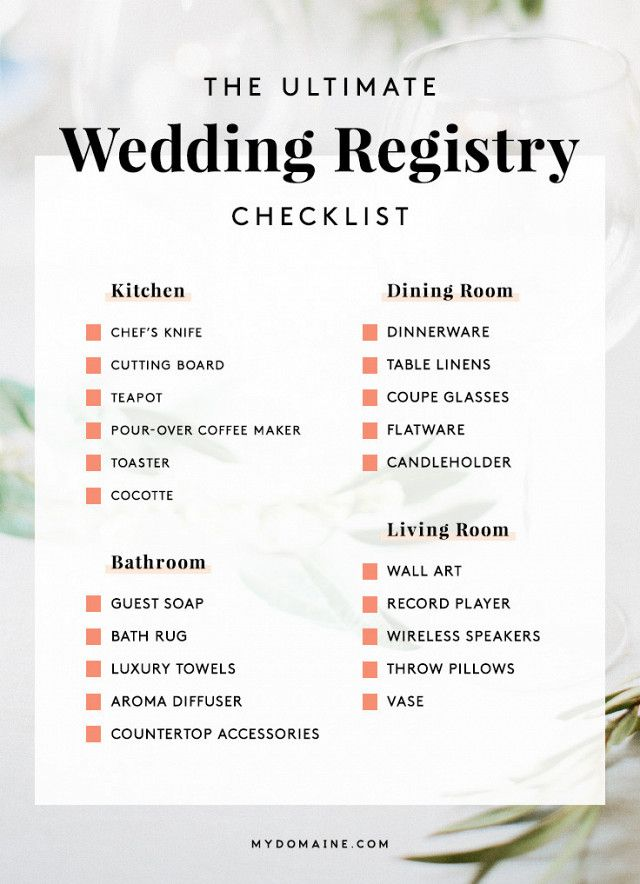 A Blogger Reveals Why Traditional Wedding Gift Registry Is Great Idea And Offers Up