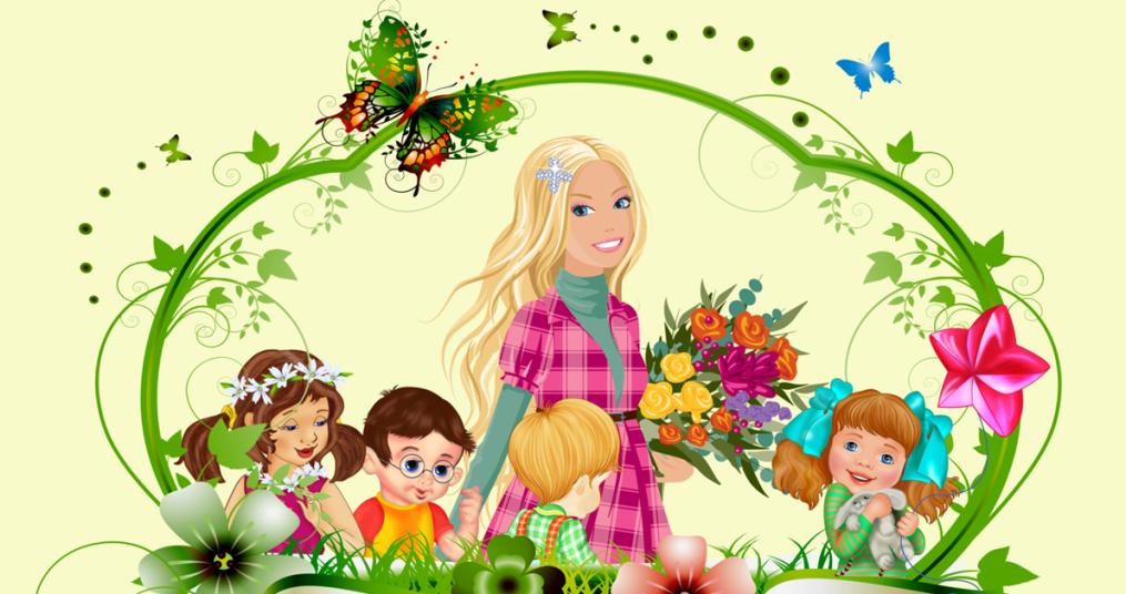 Дет сад открытки