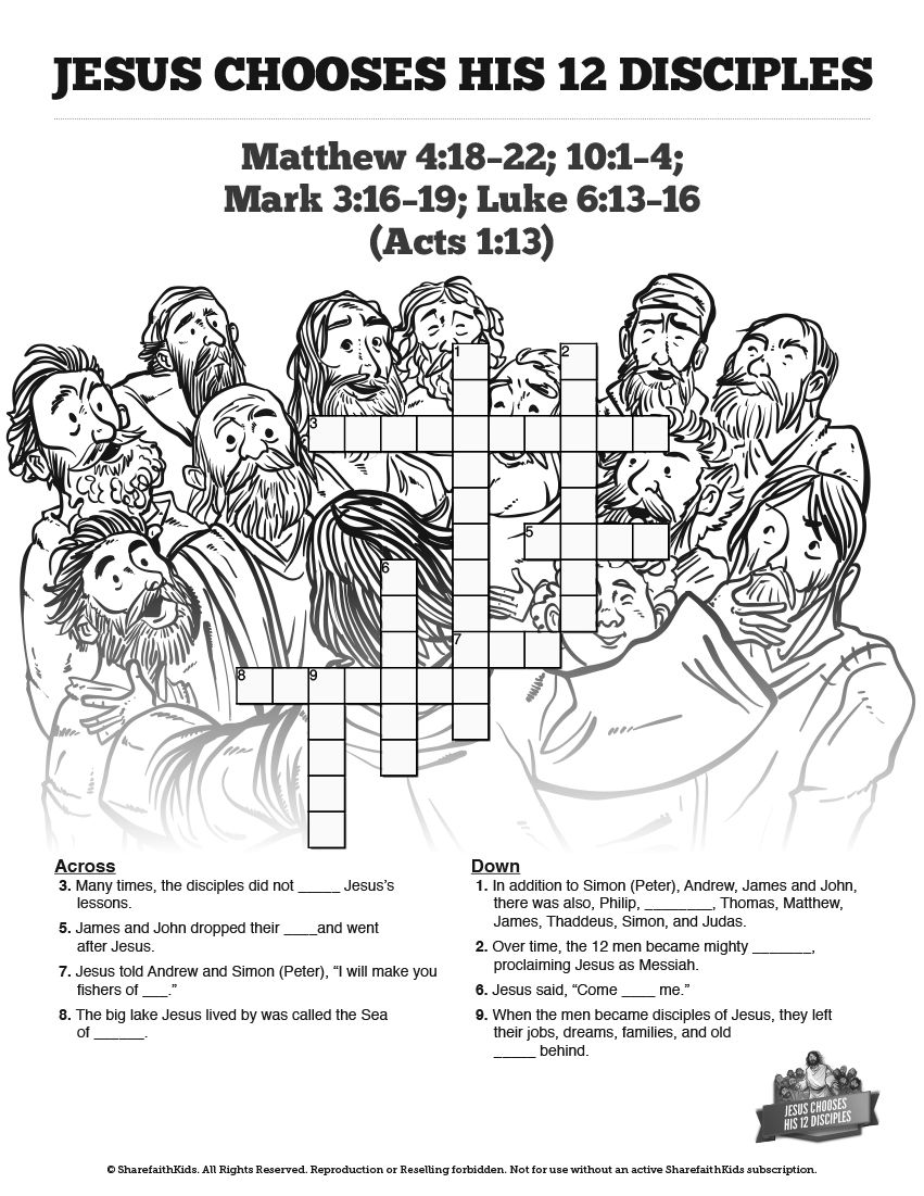 Jesus Chooses His 12 Disciples Sunday School Crossword