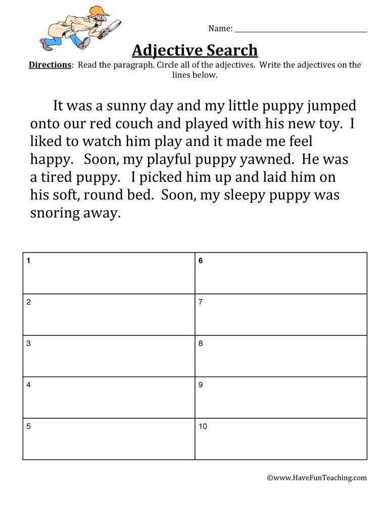 Adjective Worksheet Puppy Adjective Worksheet Describing