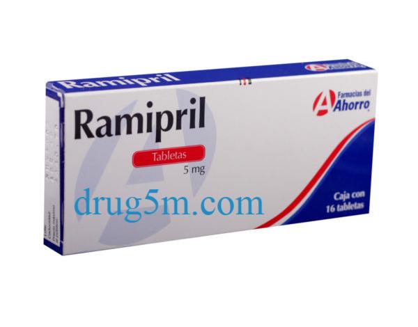 Ramipril راميبريل Company Logo Tech Company Logos Logos