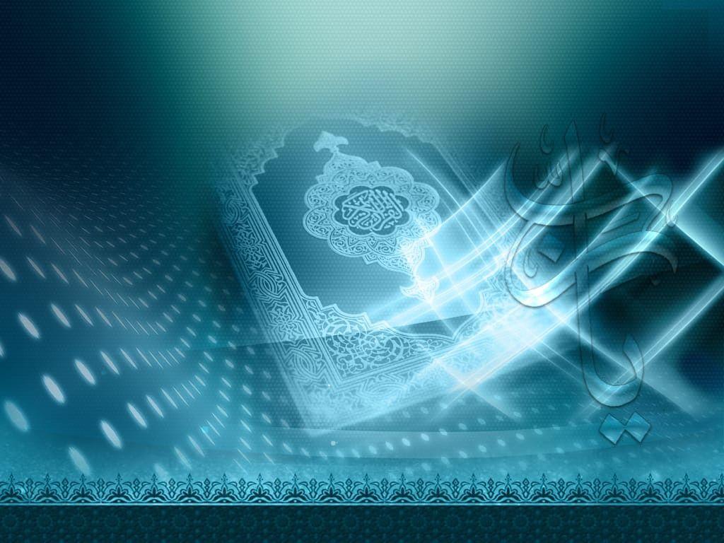 خلفيات بوربوينت 2020 Hd ناعمة وهادئة بدون حقوق Learn Quran Quran Learning
