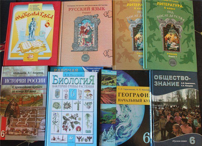 Решебник По Книге Истории Древних Веков 6 Класс Агибалова Донской