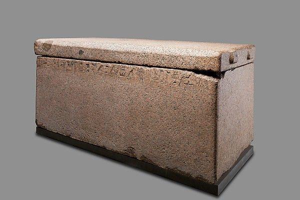 Sarcophagus of Mindjedef. Old Kingdom, 4th Dynasty, reign of Khafra or Menkaure, ca. 2520-2472 B.C.