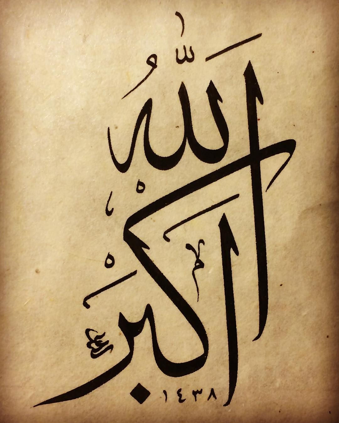 Allahu Ekber Islamicart Artwork Calligraphy Sanat Hatsanati Husnuhat Hattat Illumination Tezhip Sulus Arapca Kaligrafi Sanati Yazi Sanati Hat Sanati