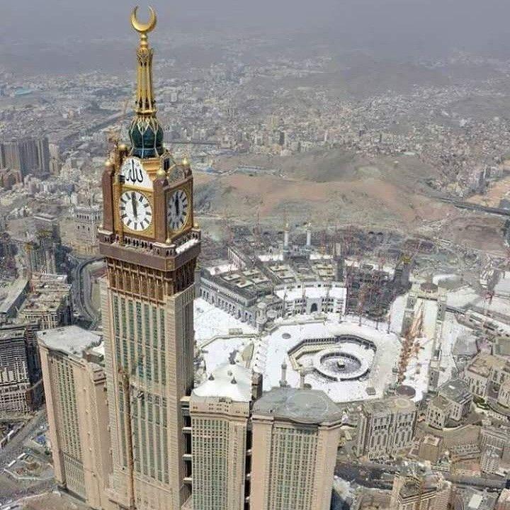 Peygamber Efendimiz Cebeli Nur A Ciktiginda Kabe Yi Seyredermis Hayirli Geceler Mekke Camiler Suudi Arabistan