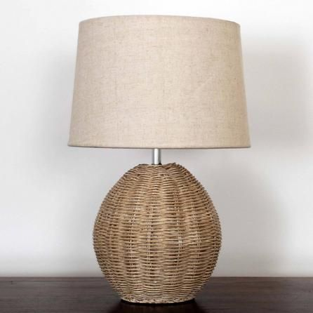 Alec Rattan Black Floor Lamp | Dunelm