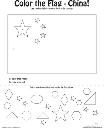 Chinese Flag Coloring Page | Worksheets, Multicultural activities ...
