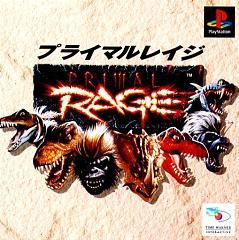 Primal Rage JP PS Port