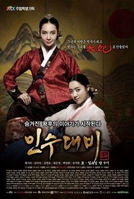 Queen Insoo Korean Drama Drama Queen