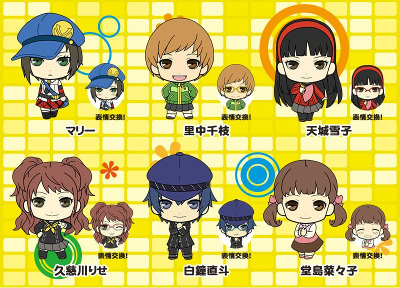 Picktam Girls Of Persona 4 The Golden Rubber Strap Set Persona 4 Popular Anime Persona