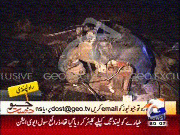 Images of Pakistan plane crash. Bhoja Airline's Islamabad bound passenger plane carrying 127 crashed near Islamabad.