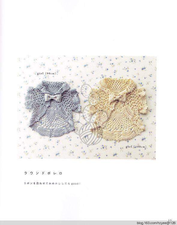 crochet lace bolero and vest for baby girl   make handmade, crochet ...