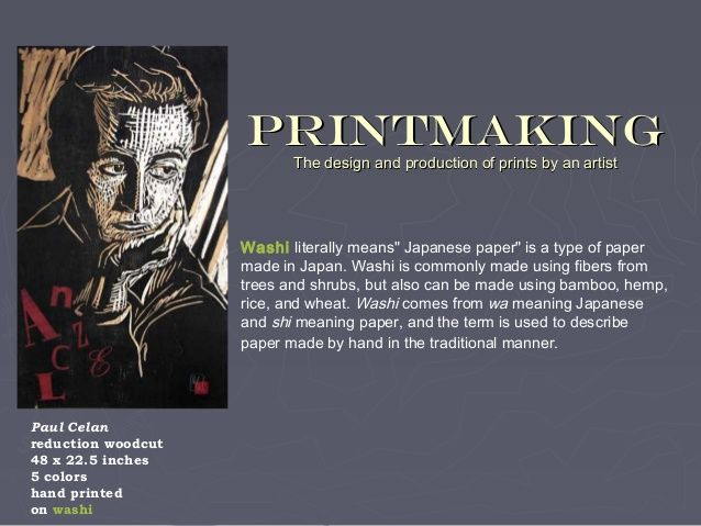 awesome powerpoint about printmaking also leads to other