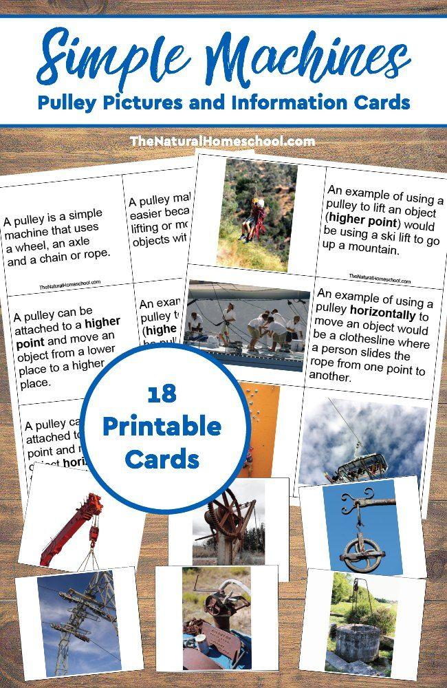 Simple Machines Pulley Pictures And Information Cards Simple