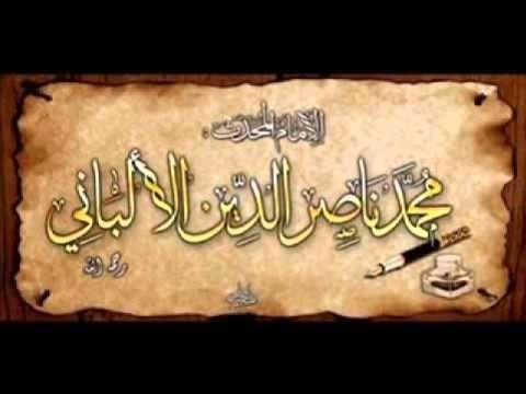 مناظرة الشيخ ناصر الدين الألباني مع من ينكر اسم السلفية