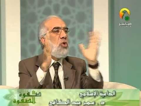 قصة النبي هود عليه السلام صفوة الصفوة د عمر عبد الكافي Round Sunglass Men Youtube Mens Sunglasses