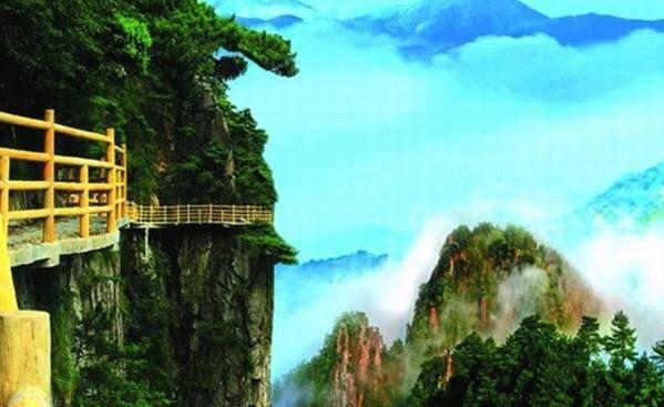 Mount Bijiashan in Jiangxi Province 笔架山 via Discover China