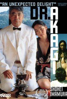 Watch Dr. Akagi Full-Movie Streaming