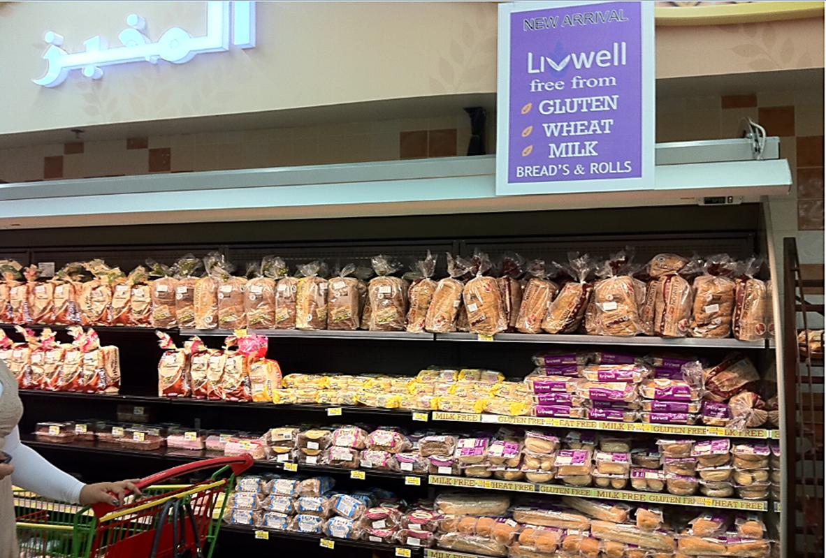 أماكن بيع منتجات الغذائية بالجملة في جدة 1442 موسوعة Wholesale Food Bread Rolls Food