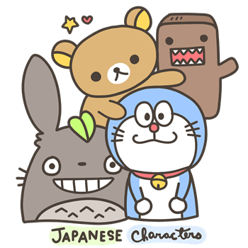 The cute japan lover you kawaii japan lover me japan - Cute asian cartoon wallpaper ...