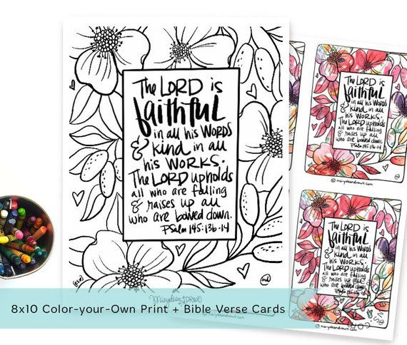 Printable Digital Download Hand Drawn Faithful In All Psalm 145 13