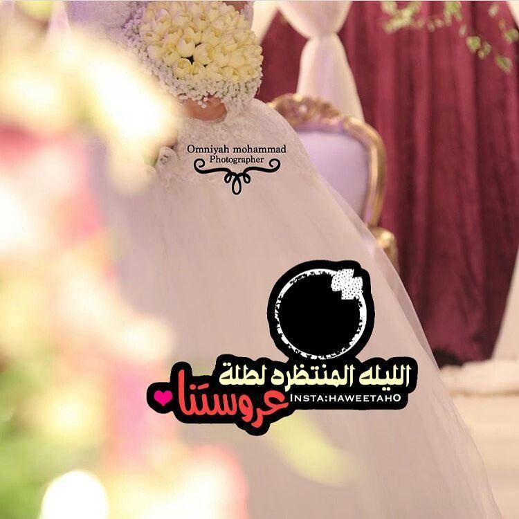 Pin By Amal Um On ابنة عمي Wedding Ring Photography Wedding Themes Wedding