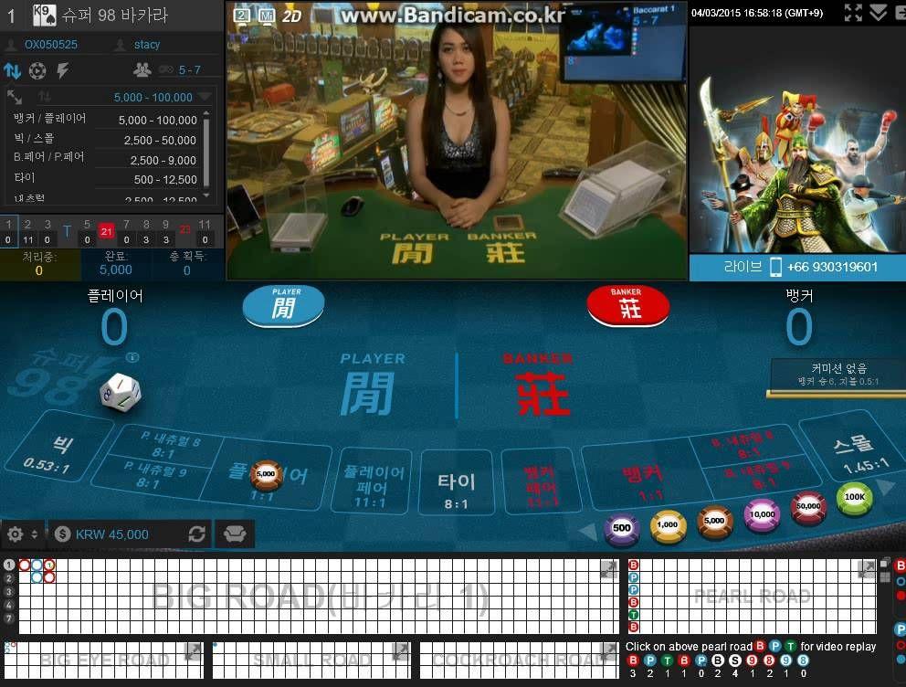 생방송카지노 ◐ GTA20。COM ◑ 생방송카지노